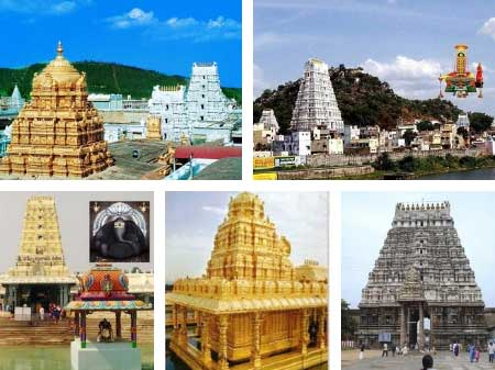 Taxi in Tirupati Car Rentals to places to visit near Tirupati