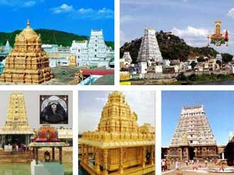 Taxi in Tirupati Darshan Car Rental Packages